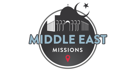 Middle East Mission Trip (Late 2020)